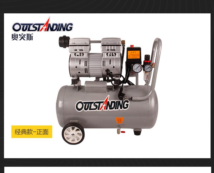 空壓機奧突斯空氣壓縮機小型打氣泵木工裝修用氣磅迷你無油靜音空壓機 JD