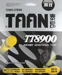 Леска для ракетки TAAN sensitional tt8900 8900