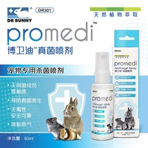 Dr. rabbit skin disease spray fungus eliminate guinea pig Chinchillas hamsters medicine shatter