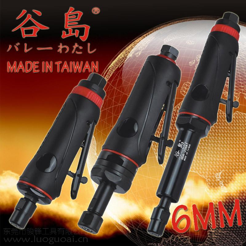 台湾谷岛GDA-203AT气动刻磨机抛光研磨6MM柄磨棒研磨砂光雕刻补胎