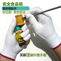 Anti-cutting gloves household kitchen class 5 anti-cutting gloves cutting vegetables resistant