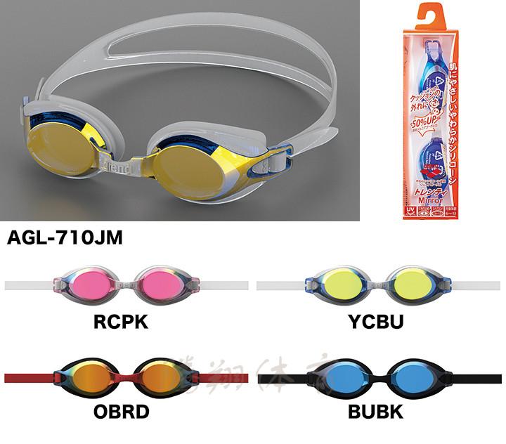 Mua chính hãng Nhật Bản Arena Arena bơi trẻ em 6-12 tuổi kính bơi chống sương mù AGL710JM * - Goggles