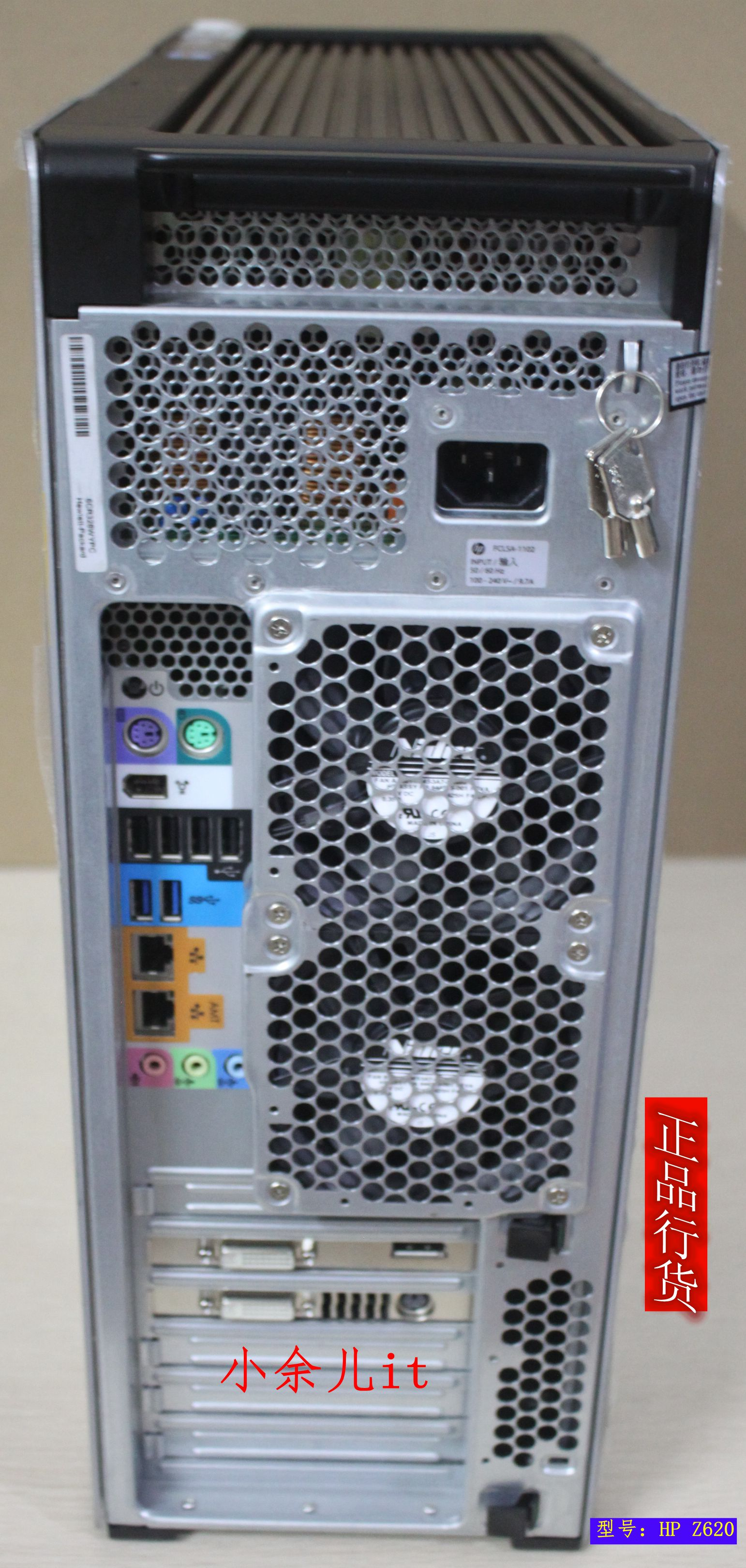 Hot sale HP Z620 professional workstation Pareto support E5 V2 NVME M2 boot
