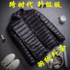 Men's down jacket Others 2017