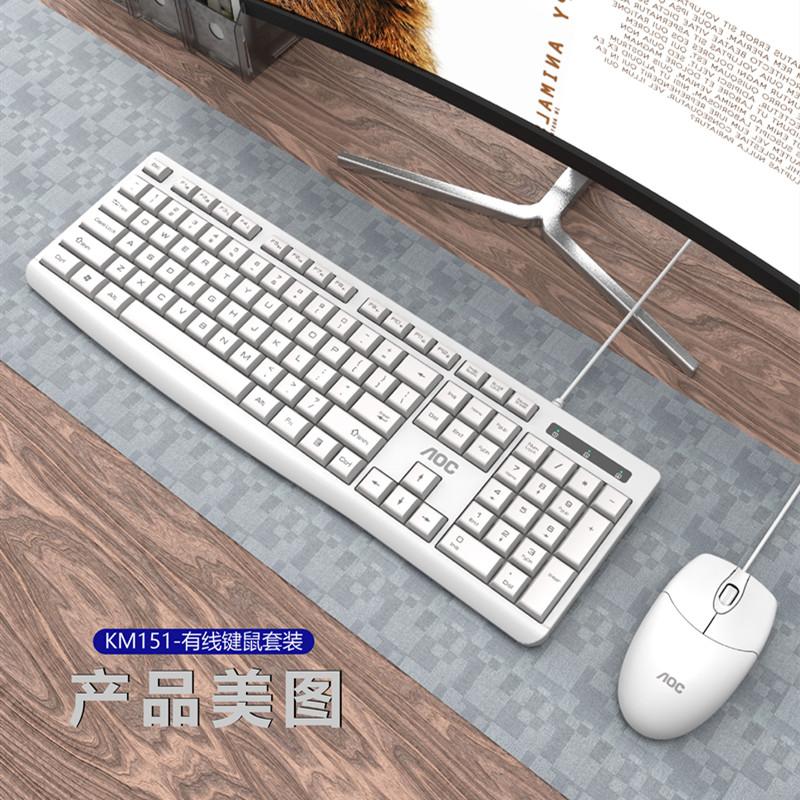 白色键盘鼠标套装    键鼠套装 办公商务