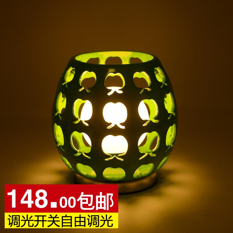 Прикроватный светильник Kailinsidun