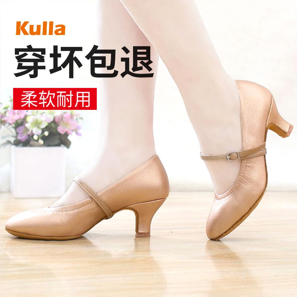 Современный обувь женский ребенок гигабайт платить дружба латинский танец обувной уолл при этом средней высоты сопровождать натуральная кожа мягкое дно танцы обувной