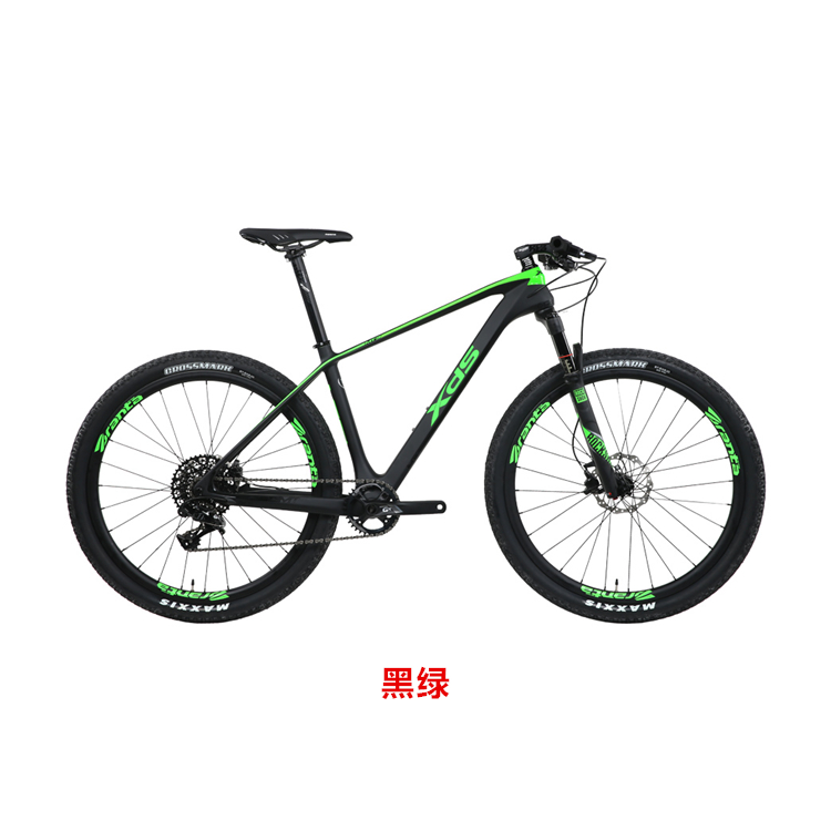 Usd 2798 33 The New Xds Xds 11 Speed Mountain Bike Cross Country