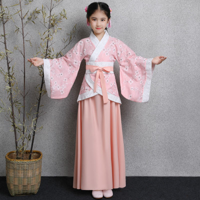 Chinese Folk Dance  Children's costume dresses girlscostumes costumes women's guzheng costumes