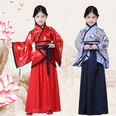 Girls Folk Dance Dress Children's costumes Hanfu girls Guzheng Hantang dance costumes