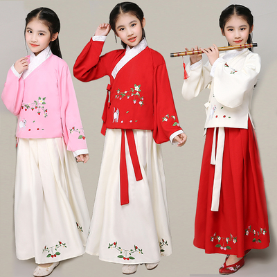 Chinese style children's costumes Hanfu children's traditional clothing