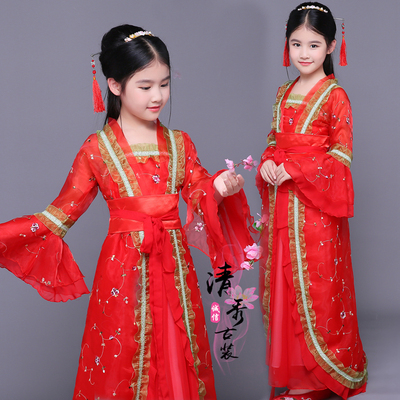 Chinese Folk Dance Dress Children's costumes Hanfu girls Tang Dynasty dress fairy princess chaise long tail Cos costumes