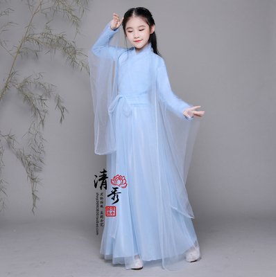 Children's Chinese costumes children's costumes, costumes fairy costumes Hanfu