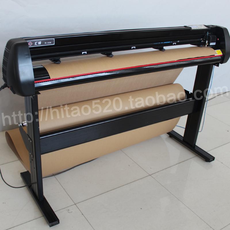 Huijin direct sales garment CAD plotter written test drawing mechanism  paper pattern printer truss machine KY-1350T