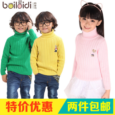Beilei children's clothing children's sweaters men and women sweater striped jacket baby sweater candy color Korean version
