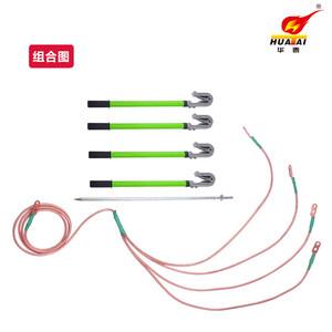 铝头低压双簧勾接地线接地棒 高压接地线 铜线25平方 10kv400v