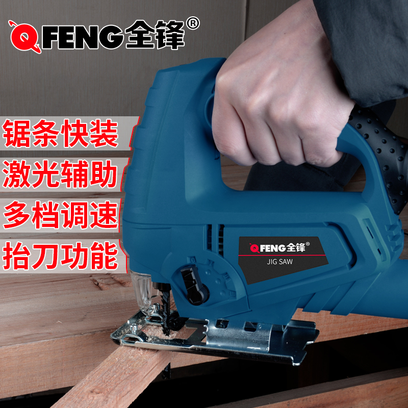 Usd 3811 electric woodworking jig saw reciprocating saw wood saw install get 2 of the saw bladewithout guide feet55 household has a plastic box value packs to send 10 saw blades 55 household has a plastic tank keyboard keysfo Images
