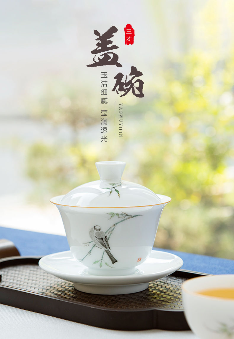 Jingdezhen ceramic kung fu tea set them hand draw three tureen teacup only a single thin body large bowl is not hot