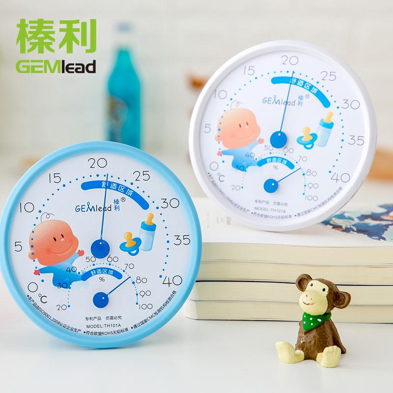 榛利婴儿房温湿度家用温度计