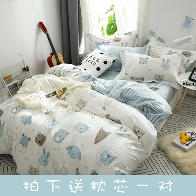 INS Nordic minimalist wind cotton 4 four sets of cartoon Korean pastoral cotton student dormitory three-piece bed