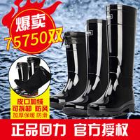 Потяните назад сапоги дождя мужской высокие средние Короткая трубка удерживающий тепло замшевый хлопок Резиновые сапоги водонепроницаемый башмак