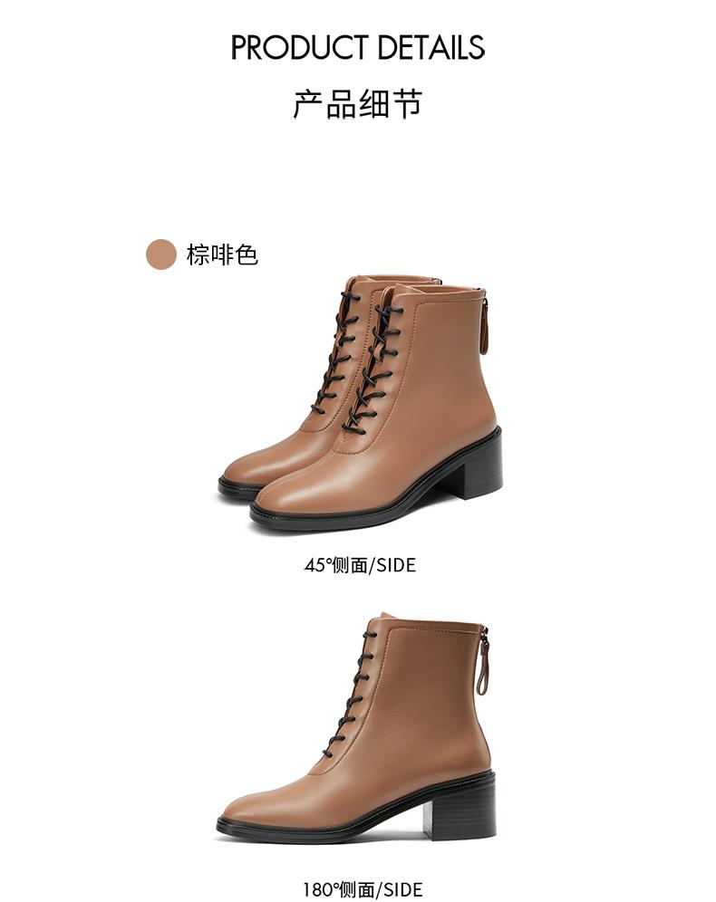 拉链系带羊皮舒适中跟马丁靴