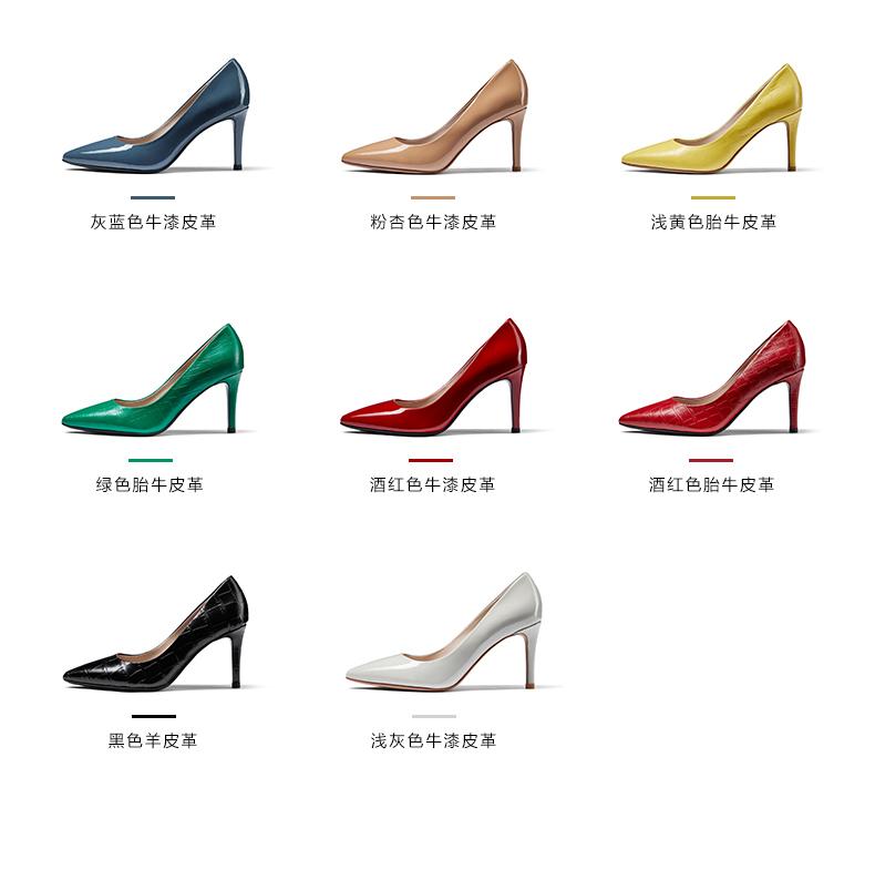 懂你的高跟鞋蹀愫气场加持百搭通勤细高跟浅口单鞋女详细照片