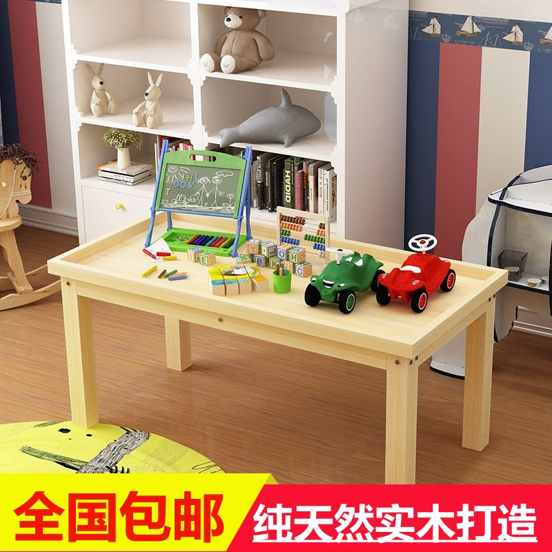 Puzzle Children S Wooden Sandbox Table Play Sand Therapy Toys Early Learning