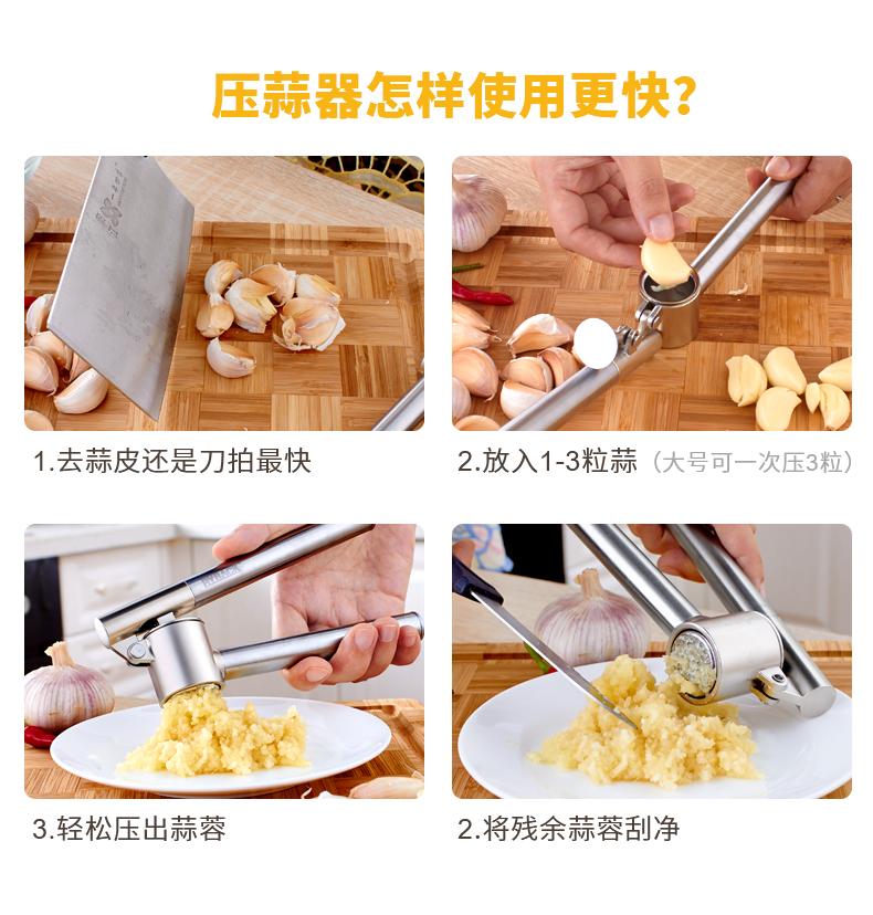 大号压蒜器压蒜器手动夹大蒜蒜泥神器家用厨房工具蒜头蒜蓉拉蒜详细照片