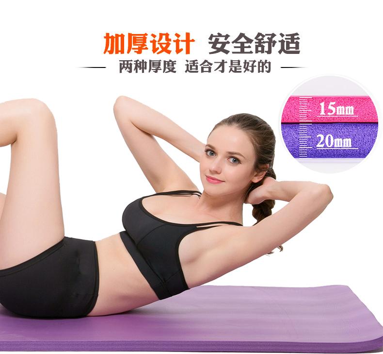 梵酷双人加厚大瑜伽垫10mm 15mm 20mm加长2米加宽1米瑜珈健身垫商品详情图
