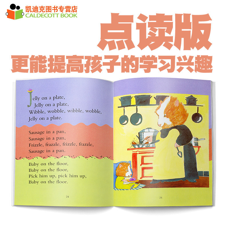 凯迪克图书专营店 Liao Cai Xing book list UK import My Very First