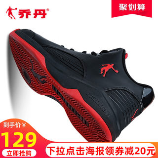 Qiaodan men's shoes basketball shoes 2020 summer new authentic sneakers breathable and wear-resistant combat boots low-top sneakers summer