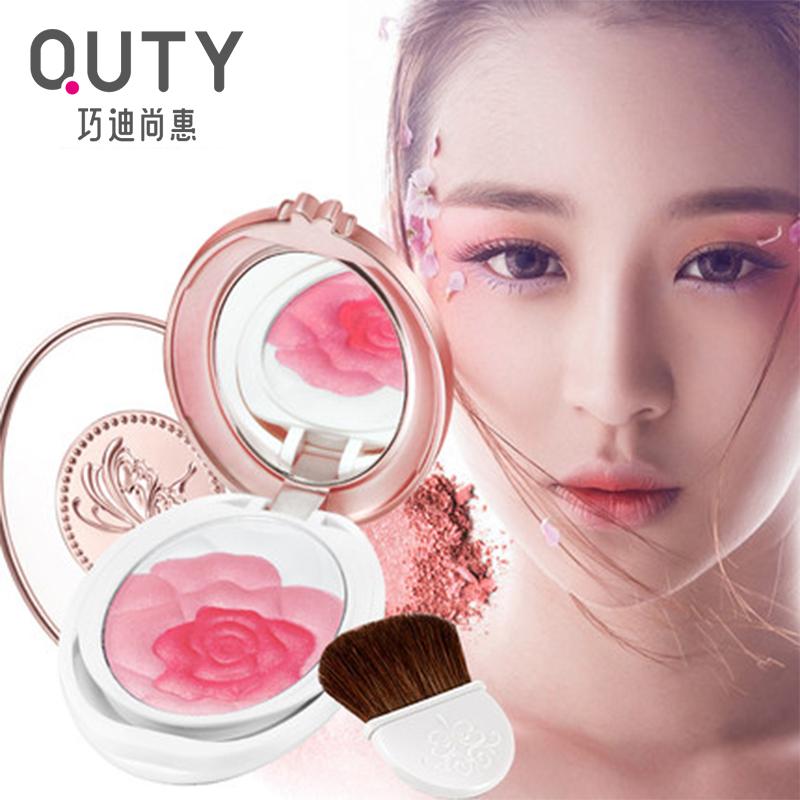 Qiao Di Shang Hui оранжевый Sun жабры красный оригинал Лепесток натуральный голая макияж водонепроницаемый Увлажняющий и освежающий тонус кожи высокая Свет