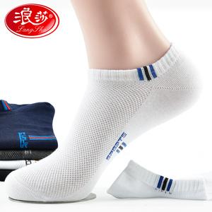 【浪莎】男士秋季短筒船袜6双装
