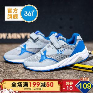 361童鞋 男童跑鞋儿童运动鞋男童鞋子2018款秋冬休闲鞋男童跑步鞋