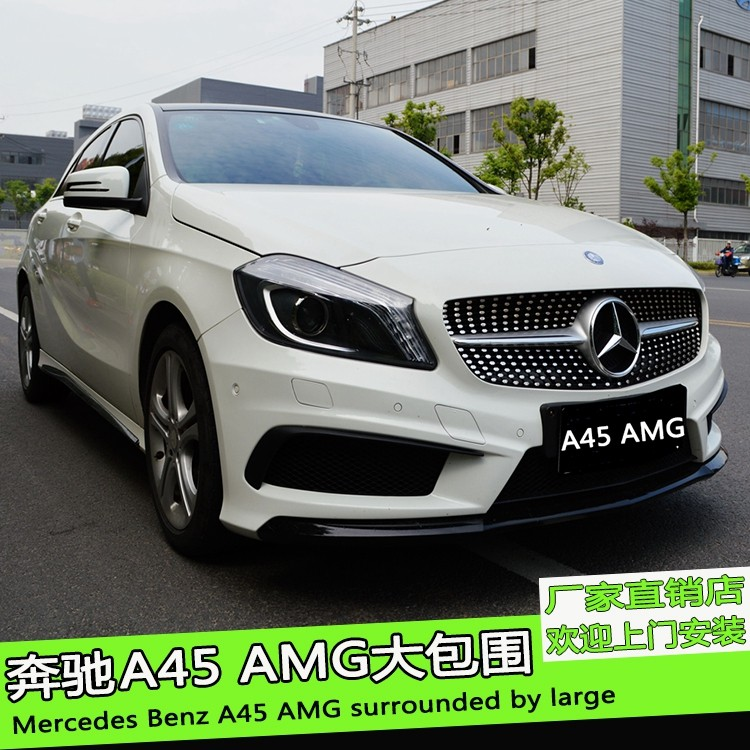 Mercedes-Benz A-Class modified A45 AMG large surround W176 A180 200 260  four out of the tailpipes wind knife