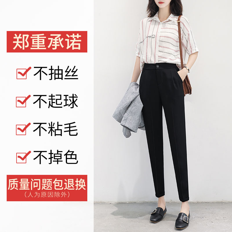 Harlan pants summer loose straight casual seven points thin chiffon feet nine points suit was thin black female pants