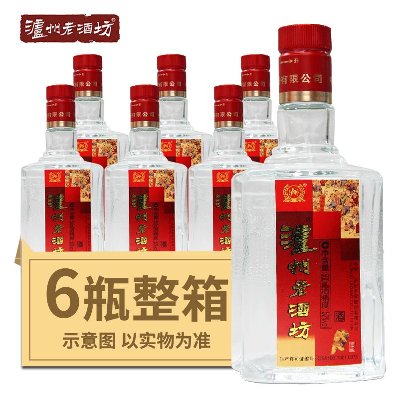 泸州老窖出品 泸州老酒坊 百子装 52度浓香型白酒 500mlx6瓶 整箱