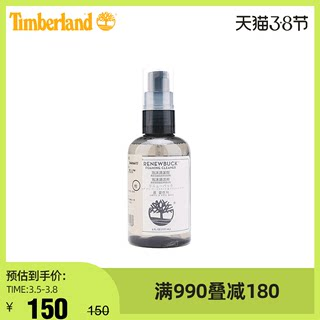 Timberland Timberland Care Suede/Scrub Cleanser A1BSI