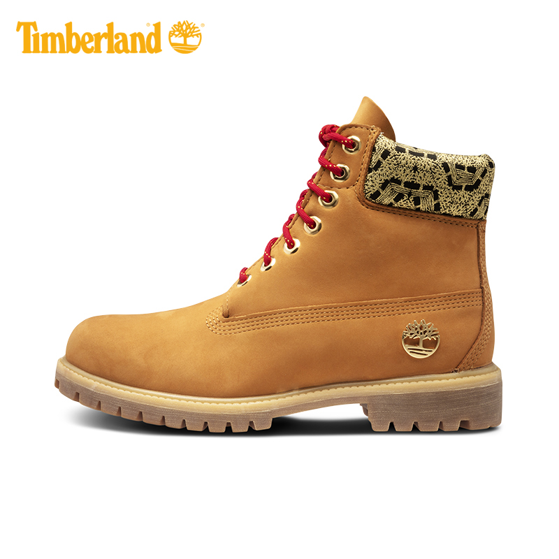 timberland chinese edition