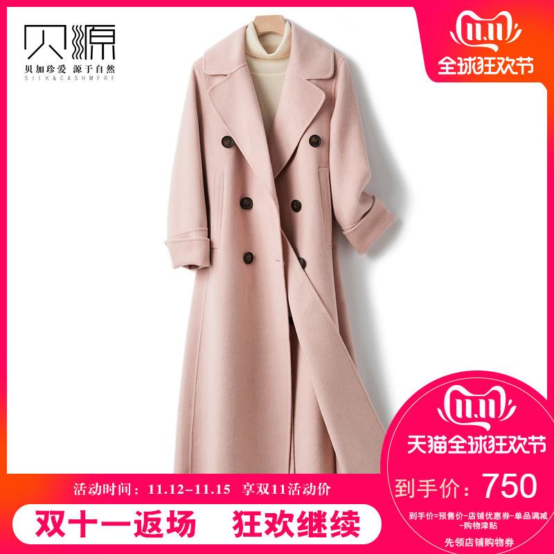 贝源2019外套新款冬装双面呢毛呢羊毛女超长款过膝粉色大衣羊绒女
