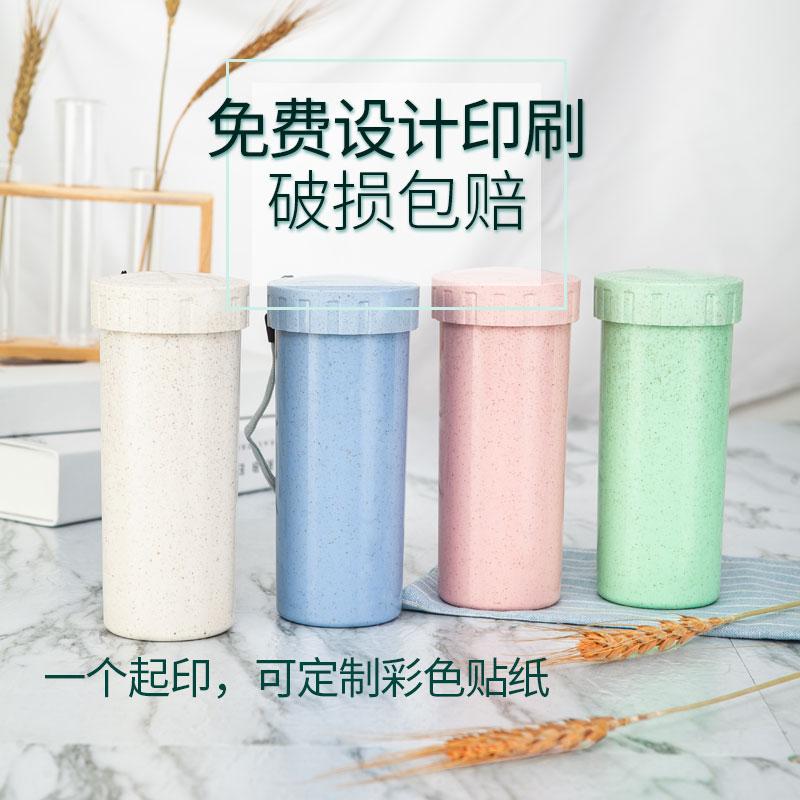 可定制印刷麦香杯单个颜色随机发
