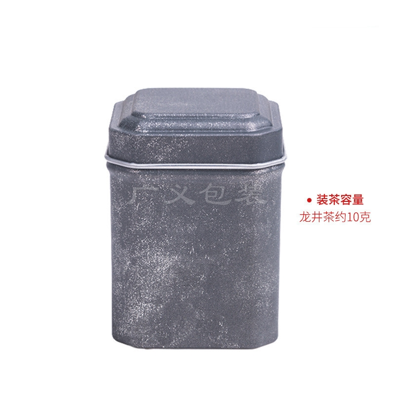 3050 run metal horse mouth iron gift octagonal can tea packaging gift box ceramic tin wood black tea