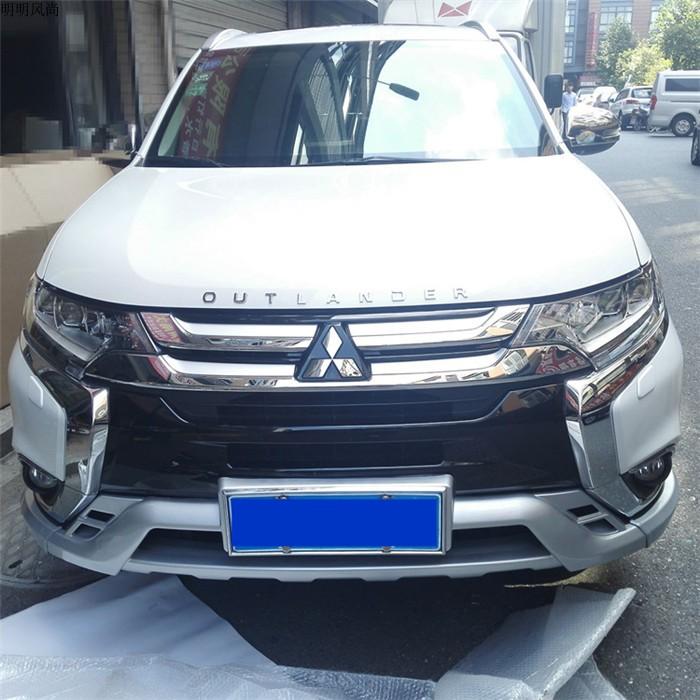 Bộ ốp cản trước và sau Mitsubishi Oulander 2019 - ảnh 1