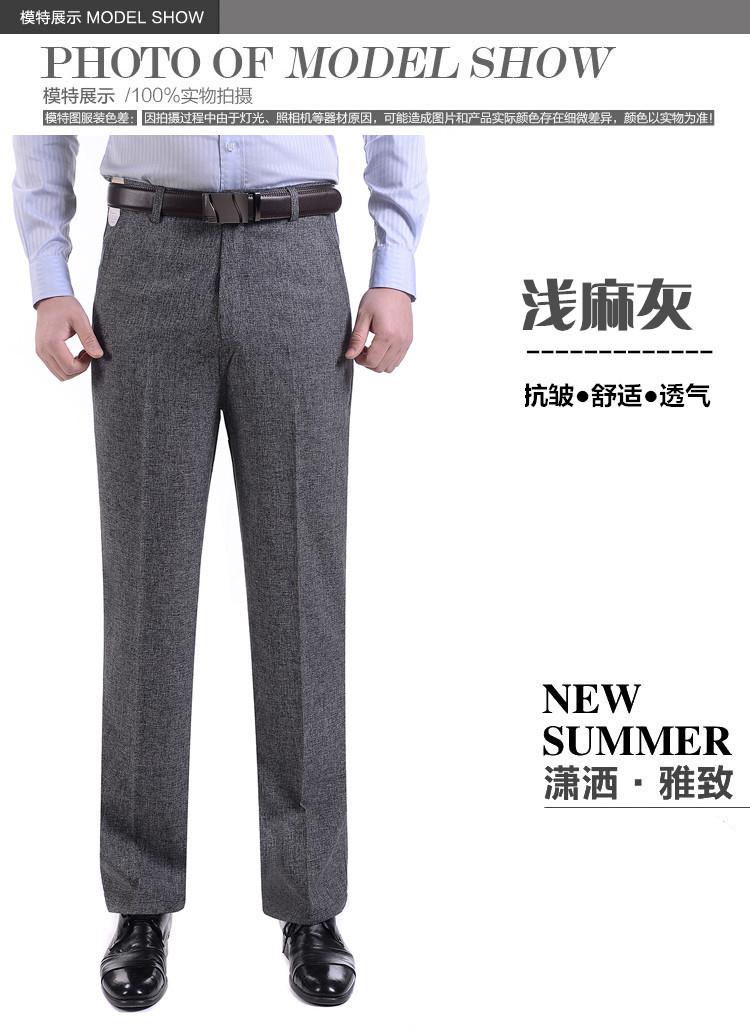 Mùa hè mới siêu mỏng nam quần linen quần trung niên quần dài thẳng quần trung niên của nam giới quần âu cha