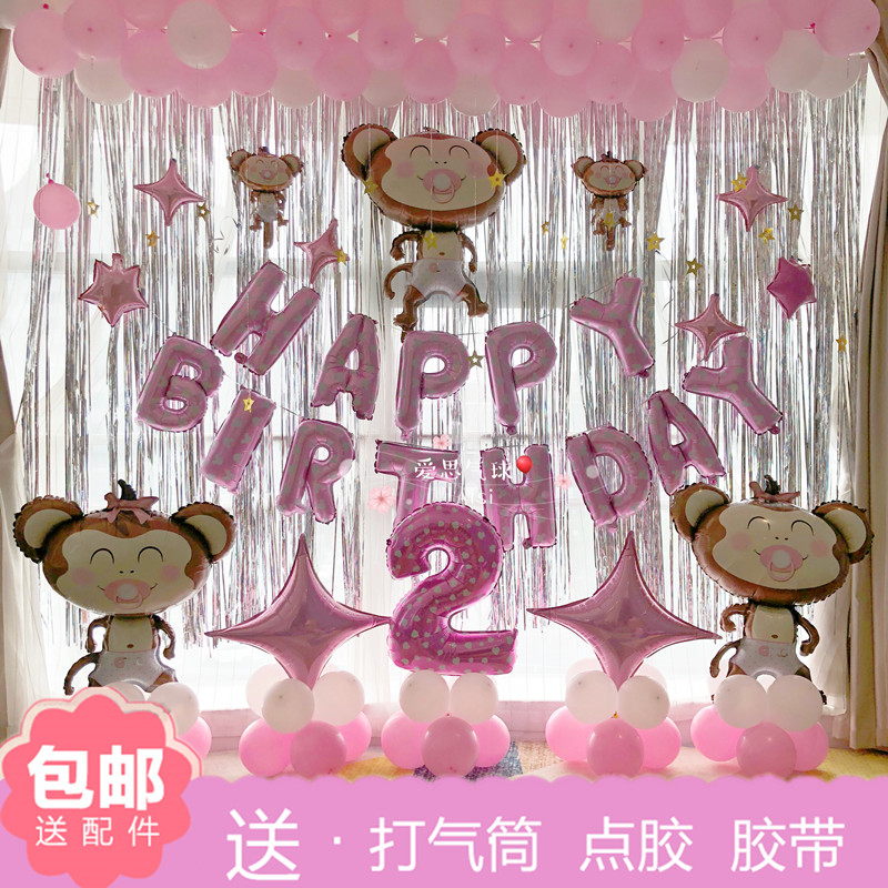USD 1308 Birthday Decoration Background Wall Party