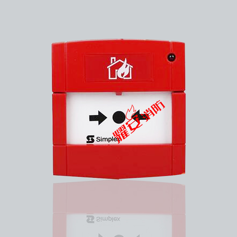 Simplex neo Pulis 4099-9032 fire manual alarm button