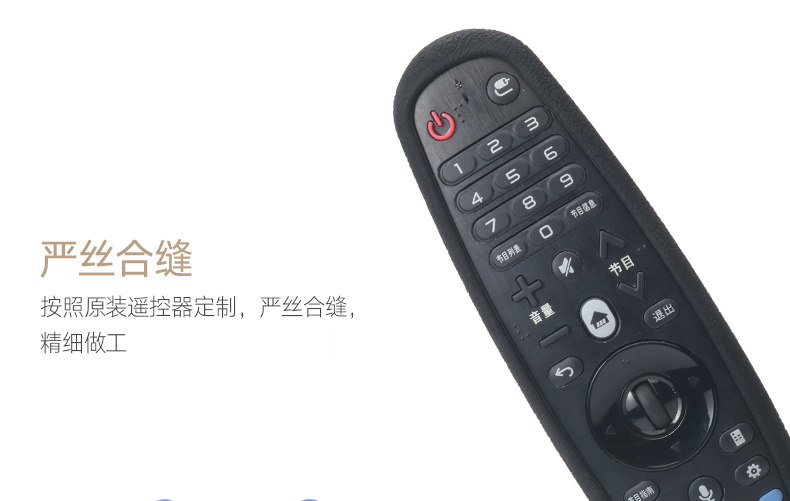 5 29]cheap purchase Lg remote control case AN-MR600 LG smart TV