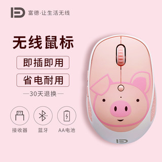 Fude E580 Wireless Mouse Girl Cute Mute Bluetooth Notebook Universal Battery Game Computer Cartoon Dell Lenovo Microsoft HP Asus Xiaomi Huawei Mobile Phone Unlimited Office