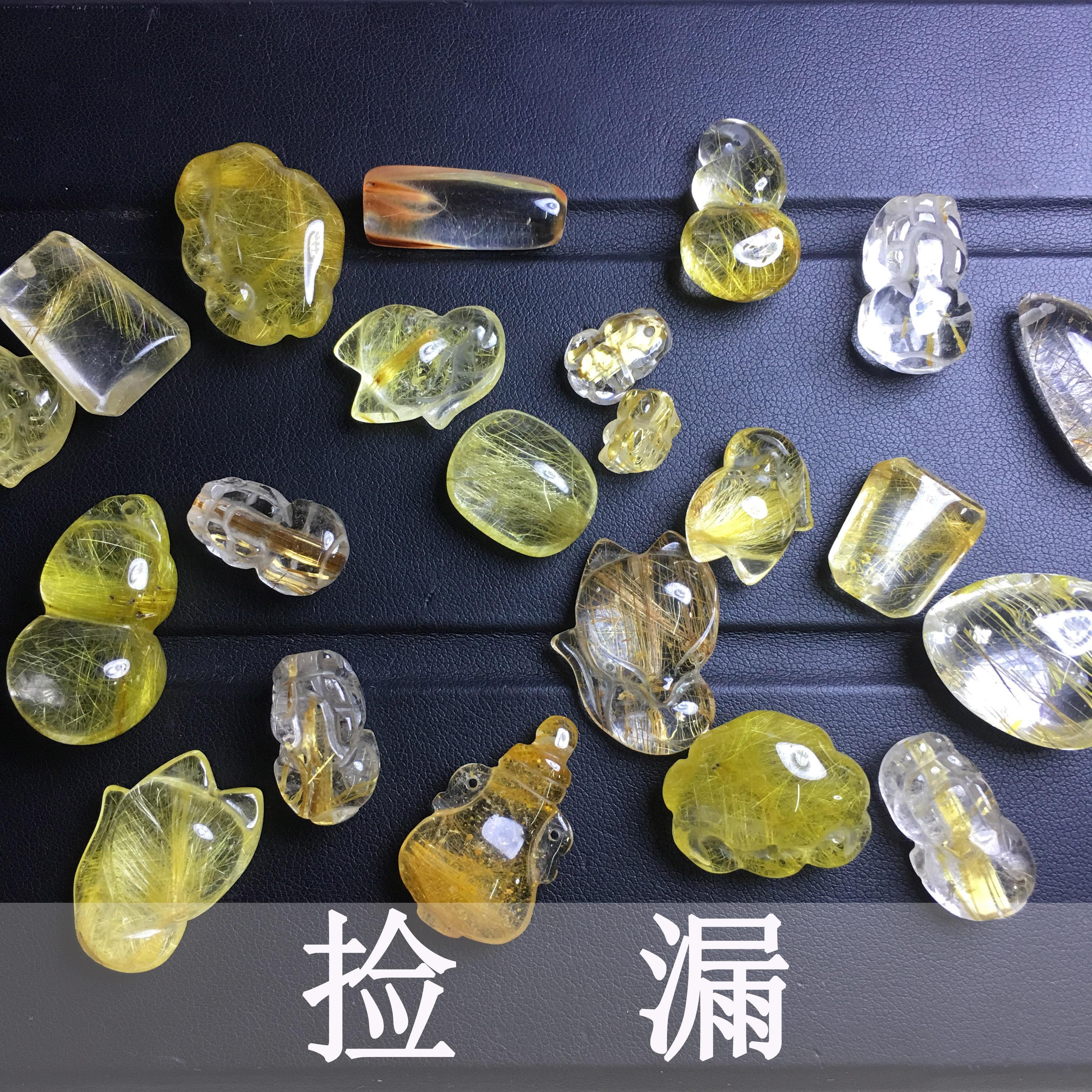 天然发晶钛晶貔貅狐狸水滴钱袋平安锁吊坠黄发晶招财水晶一图一物
